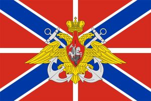 Naval Jack of the Russian Dominion by RedRich1917