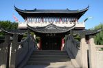 Chinese House 02 by CD-STOCK
