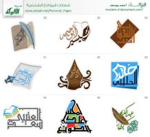 writers logos set4 by moslem-d