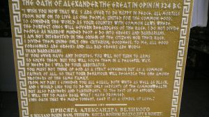 The Oath of Alexander the Great by Hellenicfighter