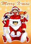 ::MerryChristmas:: by Atharple