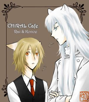 Lamento:CHiRAL Cafe by dezequs