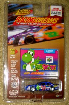 Vintage die cast Yoshi car by avaneshop