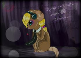my mouse by GrinLand