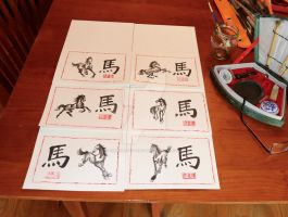 Chinese Horse Blank Greeting Cards. by chinesepaintings