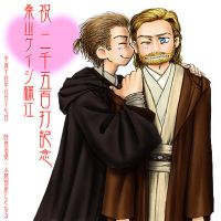 Anakin and Obi-Wan by TokisadaNava