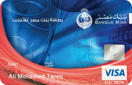 misr bank card 3 by mousallm