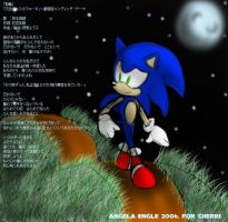 Sonic the hedgehog : Yubiwa by angelsunbomb