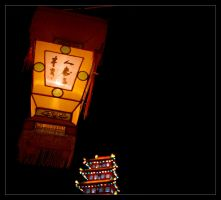 chinese lantern festival by Subsonicboom