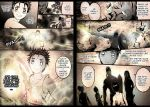 FOR YOU INDONESIA page 3-4 by Bob-Raigen