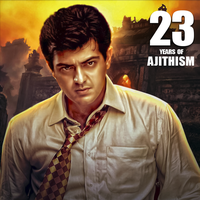 Common DP  23yearsofajithism_damncrazydesigns by DamncrazyDesigns