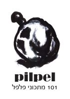 pilpel by GilkinHIT