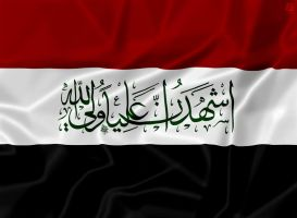Iraqi shia flag by 70hassan07