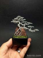 Large Semi-cascade ROR wire bonsai tree by Ken To by KenToArt