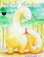 Eat Vegetable and Tall as Dinosaur by sw-eden