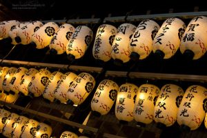 Shrine Lanterns by MaximStensel