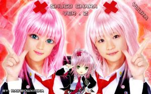 Wall yuuka shugo chara double by RainboWxMikA