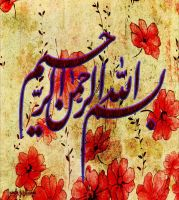Pakistani Calligraphy by sargodha