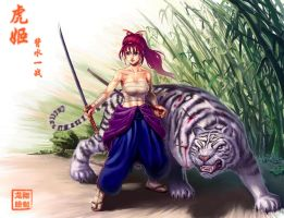 Tora Hime and Wounded Tiger by ShinRyuShou