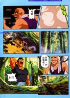 Street Fighter II V - The Animated Comic 1 by DIGITALWIDERESOURCE