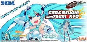 2012 Official Racing Miku ~Goodsmile Racing~ ver. by shanaxtaiga