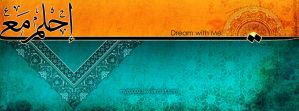 Dream with me FB cover by myaz000