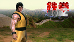 TEKKEN 2 - Law the Legendary Dragon by Hyde209