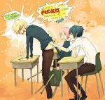 sasunaru touch in class by naruxuchiha07