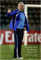 Eric Gerets by AlHilal-Club