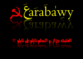 3arabawy is back by gaber440