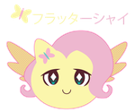Chibi Fluttershy for Demonic-Twins ::GIFT:: by Itachi-Roxas