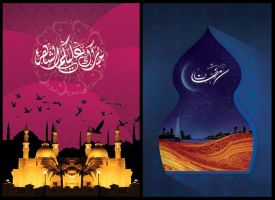 Ramadan Greetings by persian-b