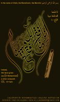 Calligraphy style Diwani jali2 by fahd4007