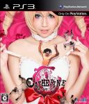 Catherine: PS3 Cover by yinami
