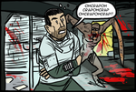 Dead Space 2 by theEyZmaster
