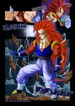 Dragon Ball Final War P3 by Elyas11