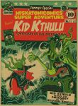 New Kid Kthulu Poster Now Available... by tnperkins