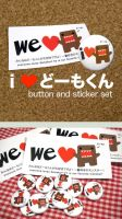 domo love sticker button set by ilovegravy