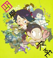 Tatami Galaxy2 by SASAKAMA