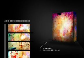 Zin Ge Stockimage Colorwall 02 by zin29