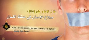 Imam Ali sayings -2 by 70hassan07