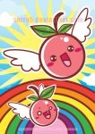 Flying Cherries 2 PART by Cukismo