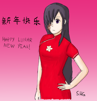 Happy Lunar New Year! (Hanako, Katawa Shoujo) by SHG28