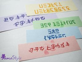 Bookmarks Yourname 002 by Sarinilli