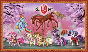 Year of the Horse by King-Kakapo