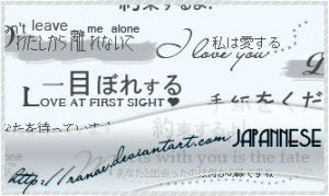 ranae_japanese brushes by babyxshortyy
