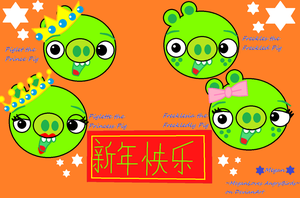 Bad Piggies Chinese New Year: Pignese New Year by MeganLovesAngryBirds