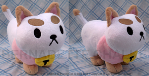 PuppyCat Plush by QueenBeePlush
