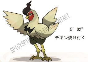 Rooster Fakemon by TRspicy