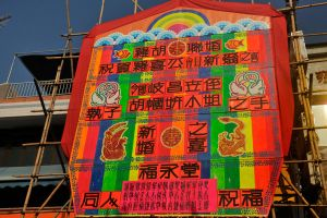 Banner 2 - Cheung Chau Island by wildplaces